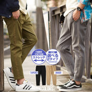 【2020春夏新作】メンズ ポンチ サイドライン ジョガーパンツ テーパードパンツ ラインパンツ