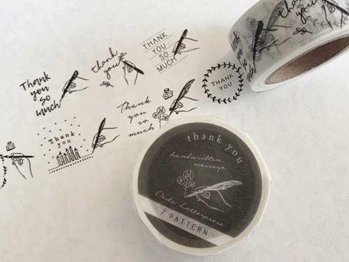 大枝活版室マスキングテープ Handwritten message-Thank you masking tape【7pattern】
