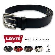 【全4色】 Levi's リーバイス ダブルピン デザイン レザー ベルト 合成皮革 フェイクレザー