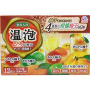 温泡 発泡入浴 とろり炭酸湯 ぜいたく柑橘柚子 12錠入