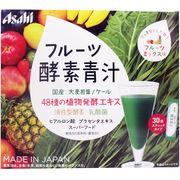 ※アサヒ フルーツ酵素青汁 フルーツミックス味 3g×30袋