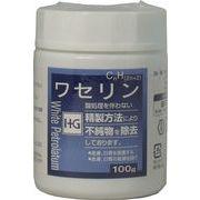 皮膚保護 ワセリンHG 100g