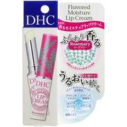 [2月25日まで特価]DHC 香る モイスチュアリップクリーム ローズマリー 1.5g