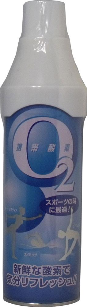 携帯酸素O2 5L