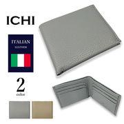 【全2色】ICHI イチ 高級イタリアンレザー スリム 二つ折り財布 ショートウォレット ソフトレザー