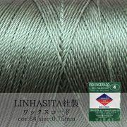 ワックスコード LINHASITA社 カーキ 0.75mm 約210m ロウ引き紐 C 64 品番:11480