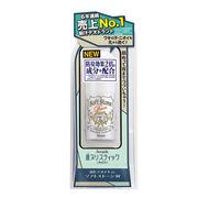 薬用 デオナチュレ ソフトストーンW 無香料 20g