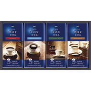 AGF ちょっと贅沢な珈琲店 ドリップコーヒーギフト ZD-20J