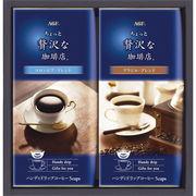 AGF ちょっと贅沢な珈琲店ドリップコーヒーギフト ZD-10J