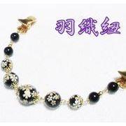 天然石 羽織紐 クリップ式 オニキス 和柄 桜 着物 和装小物 ストラップ ハンドメイド 日本製 HH
