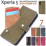スマホケース 手帳型 Xperia 5 SO-01M SOV41 901SO スライドカード ポケット 手帳 エクスペリア5 ケース
