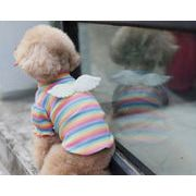 【秋冬新作】小型犬服★超可愛いペット服★犬服★猫服★犬用★ペット用品★ネコ雑貨★