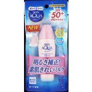 スキンアクア スーパーモイスチャーミルクピンク 40ml 【 ロート製薬 】 【 UV・日焼け止め 】