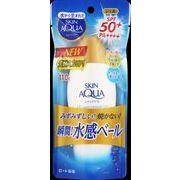 スキンアクア スーパーモイスチャージェル 110g 【 ロート製薬 】 【 UV・日焼け止め 】