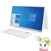 NEC 23.8インチ デスクトップパソコン LAVIE Home All-in-one HA370/RAW PC-HA370RAW [ファインホワイ・