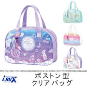 ■CRUX(クラックス)■■2020SS 新作■ ボストン型 クリアバッグ