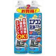 らくハピ エアコン洗浄スプレー Nextplus 無香性 420ml 2本パック 【 アース製薬 】 【 エアコン掃除 】