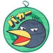 【ループタオル】チコちゃんに叱られる/ループ付き 丸型 幼稚園 ハンドタオル/キョエちゃん