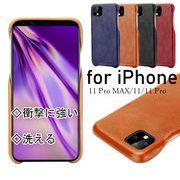 iPhone 11 pro max アイフォン 洗える スマホケース iphoneケース ベーシック スリム ビジネス