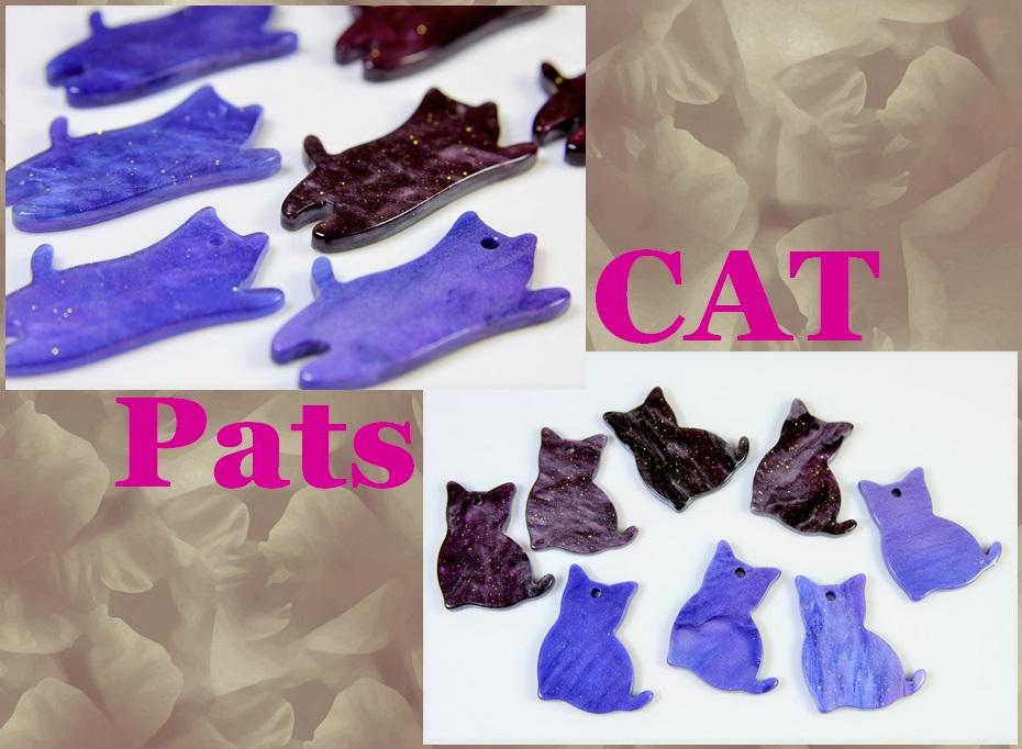トレンドパーツ デコパーツ 猫パーツ 両面研磨&ツヤコーティング加工済