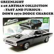 1:18 ワイルドスピード ダイキャストモデルカー DOM'S 1970 DODGE CHARGER【ワケあり】【プライスダウン】