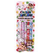【ペン】クレヨンしんちゃん 筆ペンマーカー 5色セット Bセット