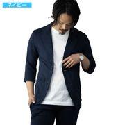 【2020春夏新作】 テーラードジャケット メンズ 7分袖 シアサッカー セットアップ対応 サマージャケット