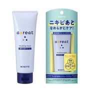 ロゼット アトリート 薬用洗顔フォーム 80g