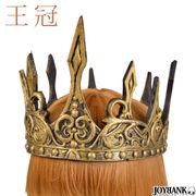 王冠 戦士 勇者 王様 冠 コスプレ 雑貨 ハロウィン おもちゃ なりきり ゲーム キャラ