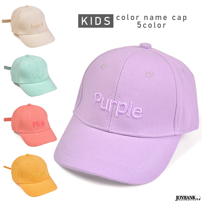 [KIDS]カラーネイムキャップ[帽子/ネーム/カジュアル/ファッション]