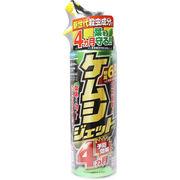 【農薬】フマキラーカダン ケムシジェット 450mL