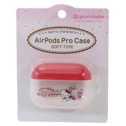 【イヤホン】ハローキティ Air Pods Pro Case