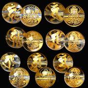 金彫り 両面 守護神 梵字 天然水晶 ビーズ【粒売り】【FOREST パワーストーン】