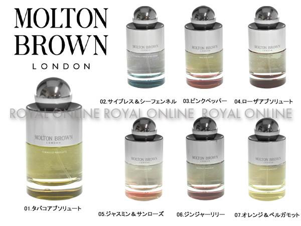 Y) 【モルトンブラウン】 オードトワレ100ml NMP 香水 全7種 メンズ レディース
