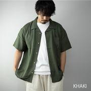 【2020新作】 シャツ メンズ 半袖 オープンカラー 開襟 ビッグシルエット ビッグシャツ オーバーシャツ