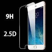 新iPhone対応 【前面(液晶)用】iPhone11 pro max XS 保護ガラスフィルム コスパ良9H 2.5D加工