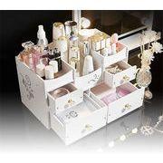 限定数量セール!! デスクトップ 化粧品収納ボックス プラスチック シンプル 引き出し 整理ボックス 化粧台