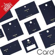 BLHW165030◆5000以上【送料無料】◆アクセサリー展示用カード◆ディスプレイ用品 ピアス用 ネックレス用