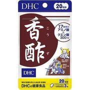 DHC サプリメント 香酢 20日分 ( 60粒入 )