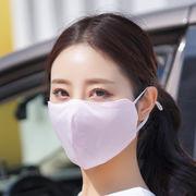 レディース夏マスク UVカットマスク 帽子セット ひんやり 涼しい 洗えるマスク 日焼け防止冷感マスク