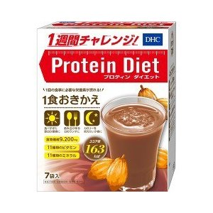 DHC サプリメント プロティンダイエット ココア味 ( 50g*7袋入 )