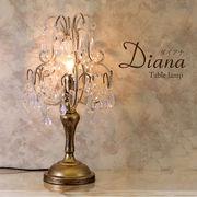 【LED電球対応】 シャンデリア テーブルランプ  ダイアナ(1灯)ダークゴールド♪