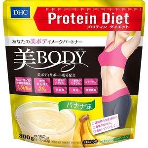 DHC サプリメント プロティンダイエット 美Body (バナナ味)