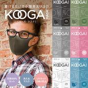 【即納】 KOOGAマスク Mサイズ 洗えるマスク ファッションマスク 夏 マスク UVカット フェイスマスク