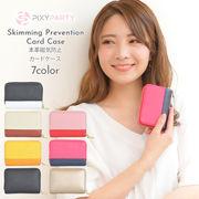 【即納】ギフトBOX&保護袋付き【本革 磁気防止 RFID スキミング防止 カード ケース】