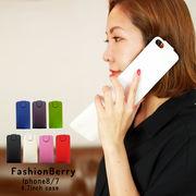 【2020新作】iPhone8/7 フェイクレザー手帳型縦開きiphoneケース
