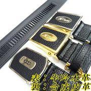 日本製 紳士 ビジネスベルト 35mm キーリットセブン 牛吟本革 シボ オートロック