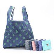 スーパー 買い物袋 エコバッグ コンパクト 大容量 ショッピングバッグ 折りたたみ 防水 6色 耐荷重16kg