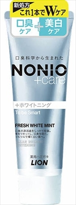 NONIOプラス ホワイトニングハミガキ 130g 【 ライオン 】 【 歯磨き 】