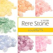 レアストーン レアさざれ石 チャクラ【17】 (穴なし) 【100g】 ◆天然石 パワーストーン